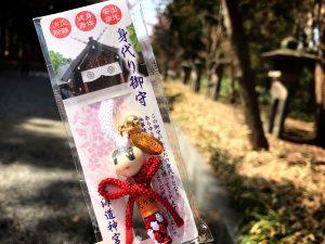 身代わり御守,北海道神宮