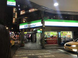 台湾,台北,ファミリーマート