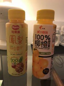 台湾,台北,飲み物