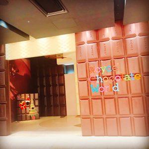 ロイズ,チョコレート,壁,チョコレートの壁,可愛い