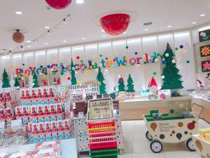 ロイズ,クリスマス