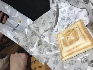 扶旺號,朝食,ホットサンド