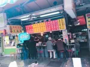 台湾,臭豆腐