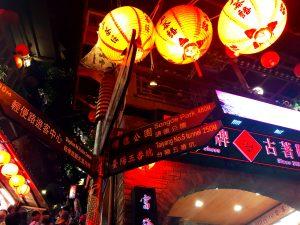九份,台湾,台北,千と千尋の神隠し