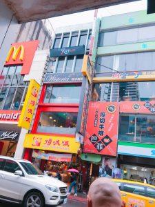 西門町,台湾,台北