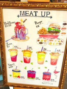 西門町,台湾,台北,Meat Up, メニュー