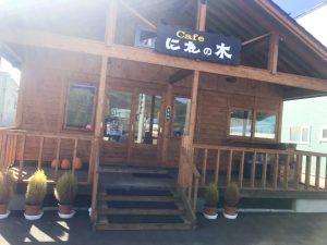にれの木,和寒,カフェ