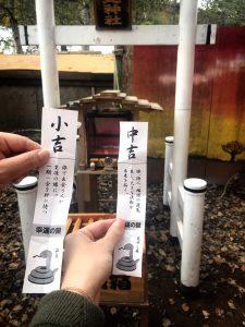 ノースサファリ,白蛇神社,おみくじ