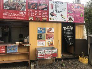 ノースサファリサッポロ,BBQ,食事メニュー