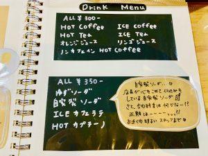 旭川,子連れカフェ,nineday, ナインディ,ドリンク