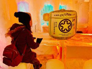 氷瀑まつり,層雲峡温泉,北海道,上川大雪酒造