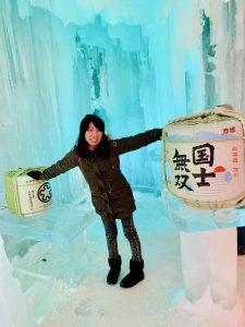 氷瀑まつり,層雲峡温泉,北海道,上川大雪酒造,国士無双