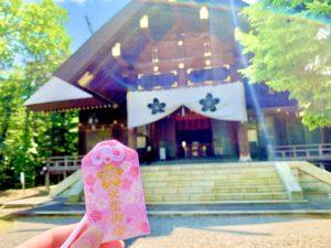 安産祈願,上川神社